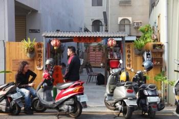 【台南早餐】一周只開兩天的客家風格早餐店!梅干扣肉漢堡台南這裡獨賣:客兄HaKka bro