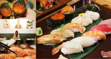 【台南美食】台南少見的平價「熟成生魚片」料理!不誇張真的吃一口就瘋狂愛上:初幸居食屋忠義店