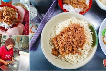 【台南美食】永康龍潭超大份量乾麵!35元吃到撐,肉燥飯更只要10元就能吃到:阿嬤意麵滷味