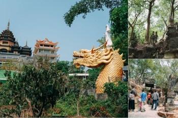 【台南景點】台南也有古墓奇兵場景!來一場屬於台南的萬佛盛宴吧:楠西萬佛寺