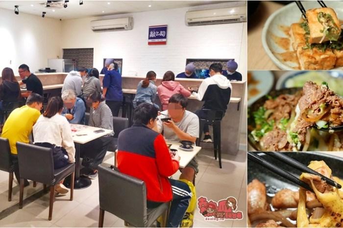【台南美食】台南最新型態平價鐵板燒料理!丼飯和日式洋時也能一次吃到:敲之助 鉄板焼き • 牛丼 • 洋食