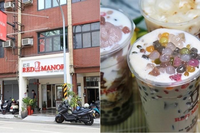 【台南飲料】台南最多珍珠口味的飲料店!全台獨家「專利製水製冰系統」就為了給你一杯好飲料:葒莊珍珠輕飲-青年店