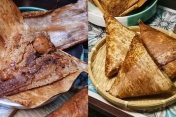 【台南美食】台南版的「御飯糰」!錯了其實這是台南獨有的「竹葉米糕」:下大道米糕