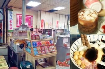 【台南冰店】把整斤的雪乳冰帶回家!最潮的觀光城雪乳冰新吃法,讓你吃到笑孜孜~