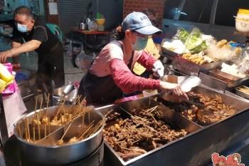 【台南美食】台南最會排隊的雞爪?永康在地人滷味最推就是這間沒錯:川記滷味