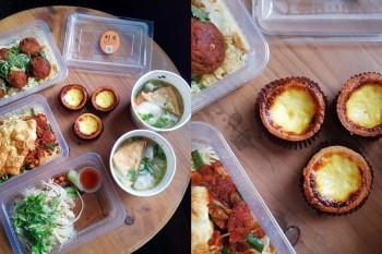 【台南美食】傳聞中老闆超有個性的馬來西亞料理店,多幾次也不會膩:利來記飯堂