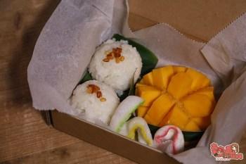【台南甜點】台南首間「半月燒寶盒」開賣!六款不同風味一次吃到,天天限量手工製作只有20盒:kokoni cafe