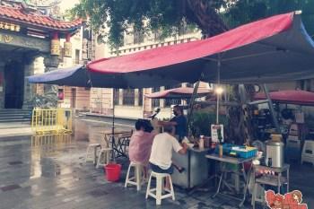 【台南美食】老台南人必吃!秒殺等級的必吃小吃:沙淘宮老鄭菜粽