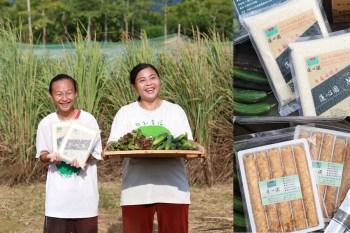 【台南公益】身心障礙者用汗水換來的「無毒米禮盒」和「無毒蔬菜」!給你送禮最另類的好選擇:蓮心園庇護農藝工場