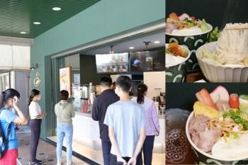 【台南美食】開業35年的自在軒茶飲,終於推出「鍋燒意麵套餐」了!更超值划算的價格就能吃到~