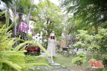 【台南美食】城市裡的隱藏版叢林咖啡館,佔地超過百坪超美超好拍:天籟藝文市集