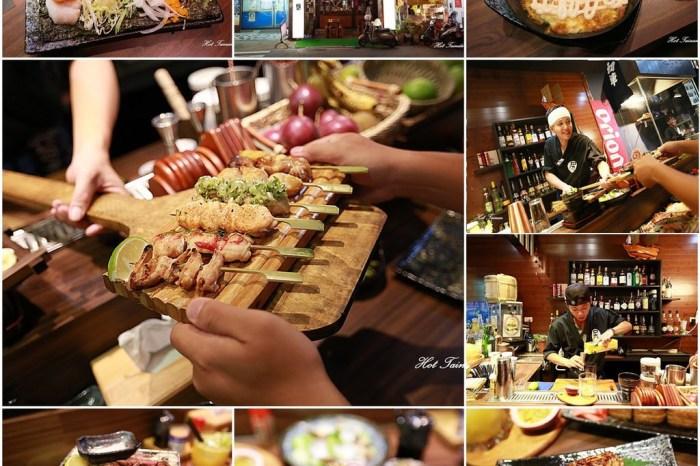 【台南美食】全台南首間爐端燒料理,用木槳送餐的新鮮體驗!新鮮食材佐上師傅的巧手料理,搭載著美味與歡樂的一間店:奧尻爐端燒