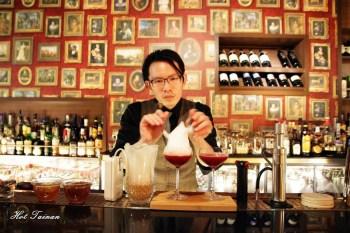【台南南區】小法福小酒館:特色分子調酒與野格BOMB驚豔登場,超殺底片的風格酒館!