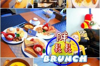 【台南美食】胖鬆鬆Brunch:職人全手作早午餐,再佐以一杯厚實香濃的好咖啡!