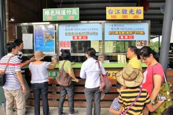 【台南景點】走入台版亞馬遜,尋找那遺失的美好:四草綠色隧道