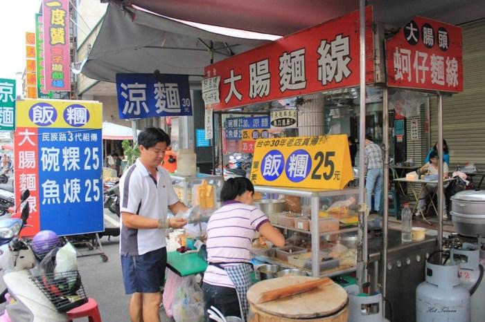 【台南東區】崇德市場旁的美味,魚羹加上大腸的美味小吃!吃不膩的好味道~