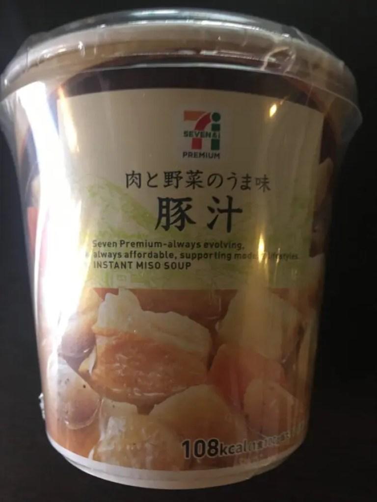 肉と野菜のうま味 豚汁
