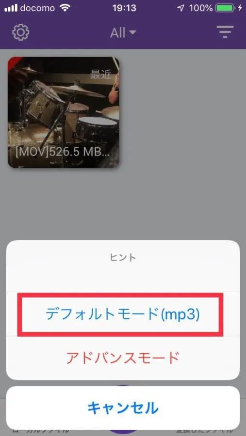 Mp3 変換 mov