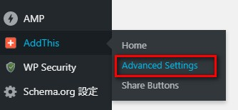 AddThis Advanced Settings