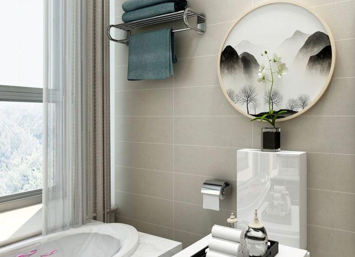 Akcesoria łazienkowe Intersano