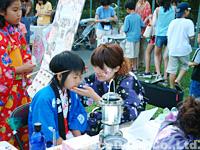 阿王ヶ台夏祭り/ 阿王ヶ台公園