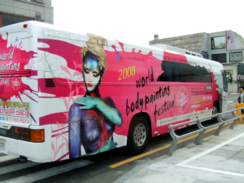 2008 World Bodypainting Festival in Korea 1