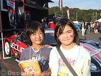 SUPER GT ADVANブース/富士スピードウェイ