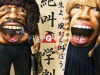 富士急ハイランド広告ボディペインティングの画像