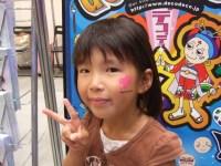 丸の内キッズジャンボリー フェイスペインティング画像 デコデコ イベント ハート TokyoFM