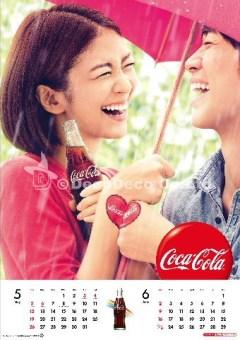 コカ・コーラ2013カレンダー