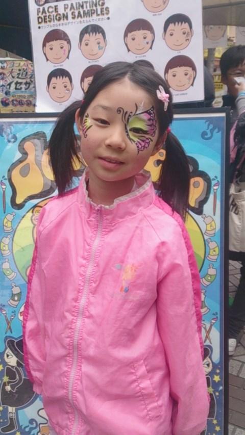 2014.4.19.20イセザキ大道芸デコデコのフェイスペインティングの画像