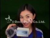 2002FIFAワールドカップ公式カメラ Victor eMovie! (日本ビクター)広告 菊川怜さん