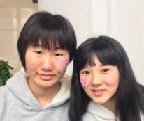 サンルートプラザ東京イースター・フェイスペインティングの画像