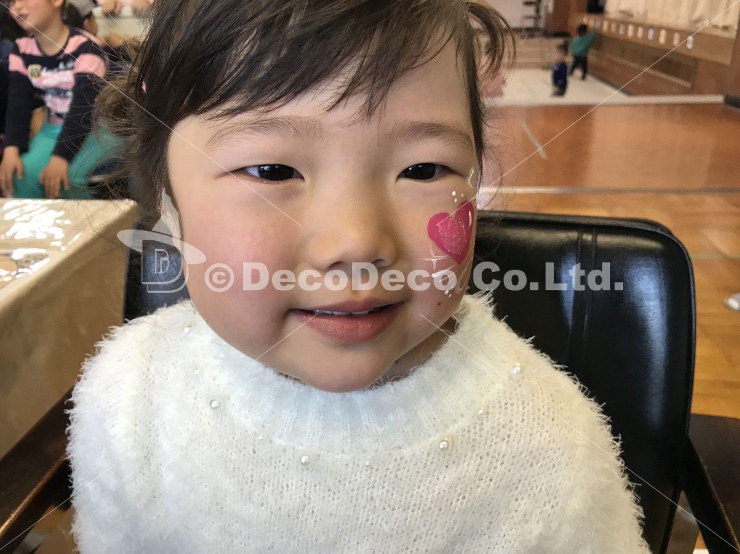 「わくわく子どもフェスタ」奈良市役所横井児童館 / フェイス&ボディペインティング