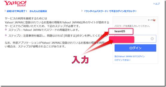 appツール2
