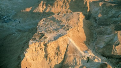 Masada ... The photo is taken from BAR free ebook ... Masada: The Dead Sea's Desert Fortress ... https://www.biblicalarchaeology.org/free-ebooks/