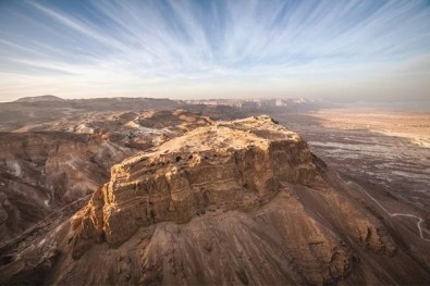 Masada ... The photo is taken from ... BAR Library collection-Masada: History and Archaeology ... https://members.bib-arch.org/collections/masada-history-and-archaeology?utm_source=WhatCountsEmail&utm_medium=BHDLibrary%20Explorer%20Paid%20Subs&utm_campaign=Masada%20Paid%2010-25-18