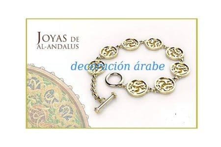Pulsera árabe baño de oro con medallones, motivos florales de la Alhambra