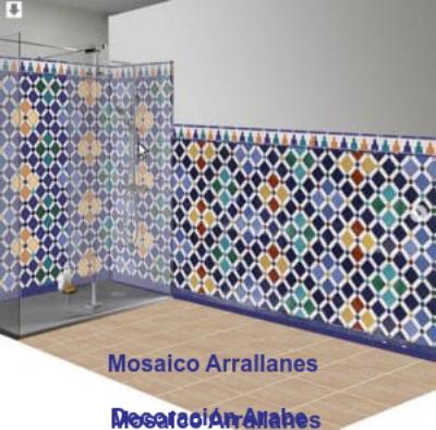 mosaico Arrlanes cuarto de baño, pares