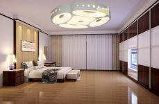 Bedroom Ceilings Lighting Ideas