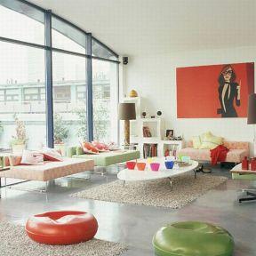 Retro Living Room Design Idea