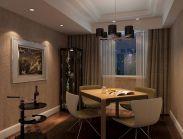Small Dining Room Ideas 16