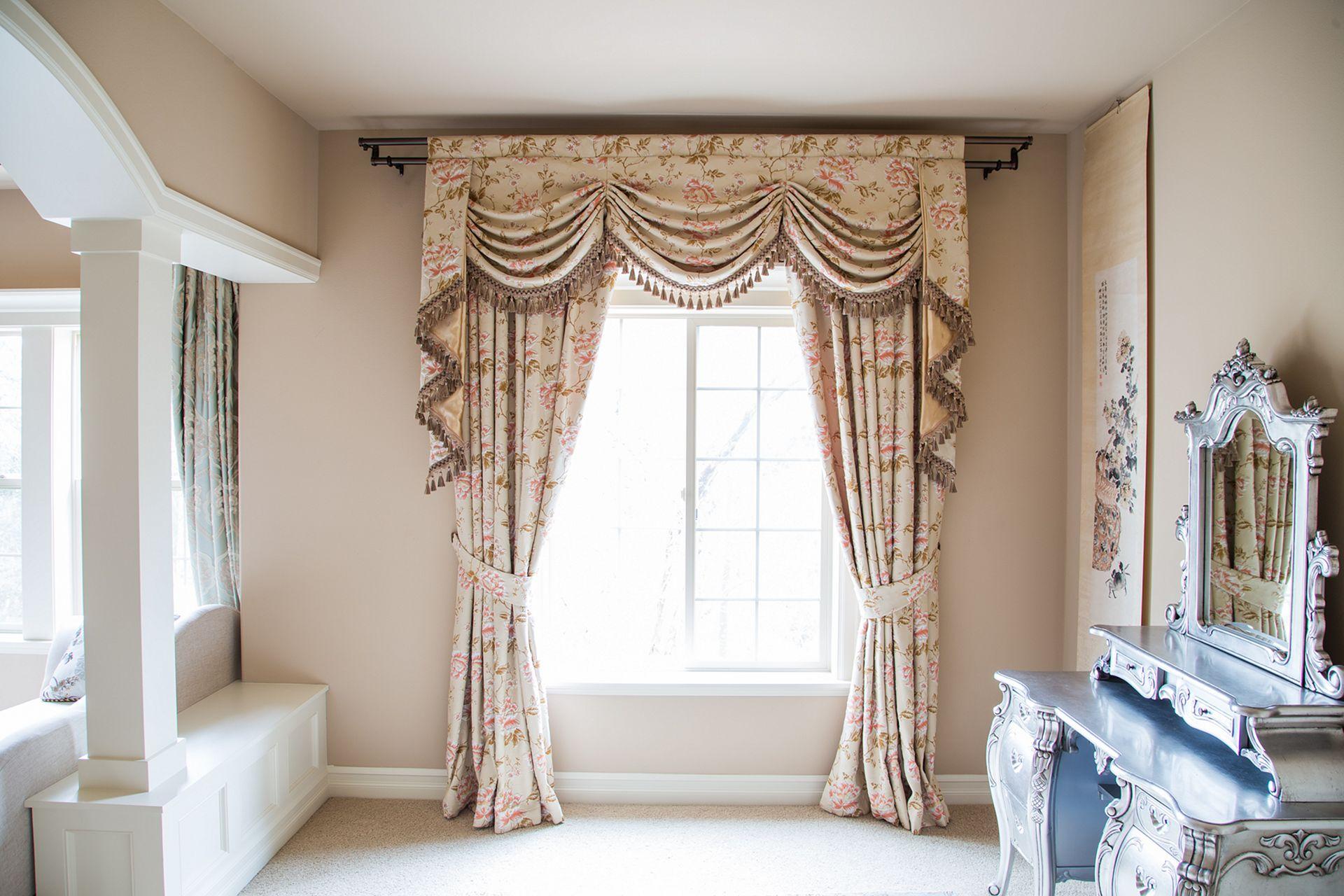Drapery Style Curtain Ideas