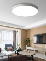 Surprising Living Room Design Ideas With Ceiling Light To Have 23