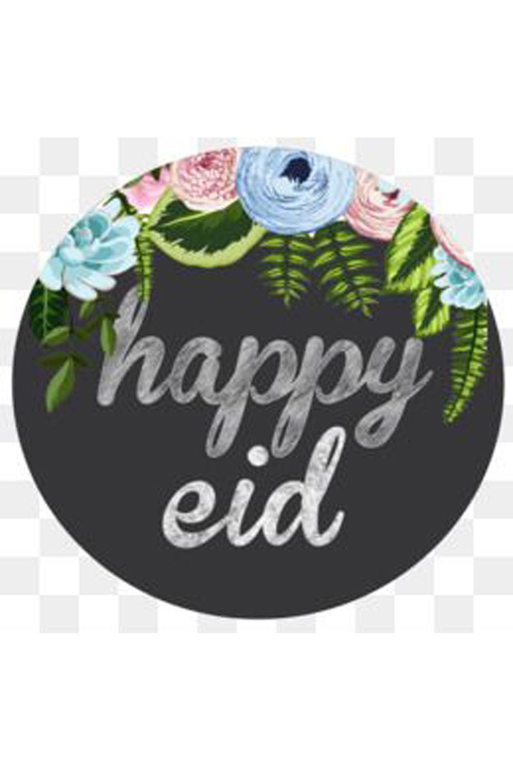 Charming Eid Mubarak Craft Design Ideas To Try In Ramadan 09