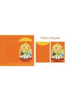 Charming Eid Mubarak Craft Design Ideas To Try In Ramadan 10