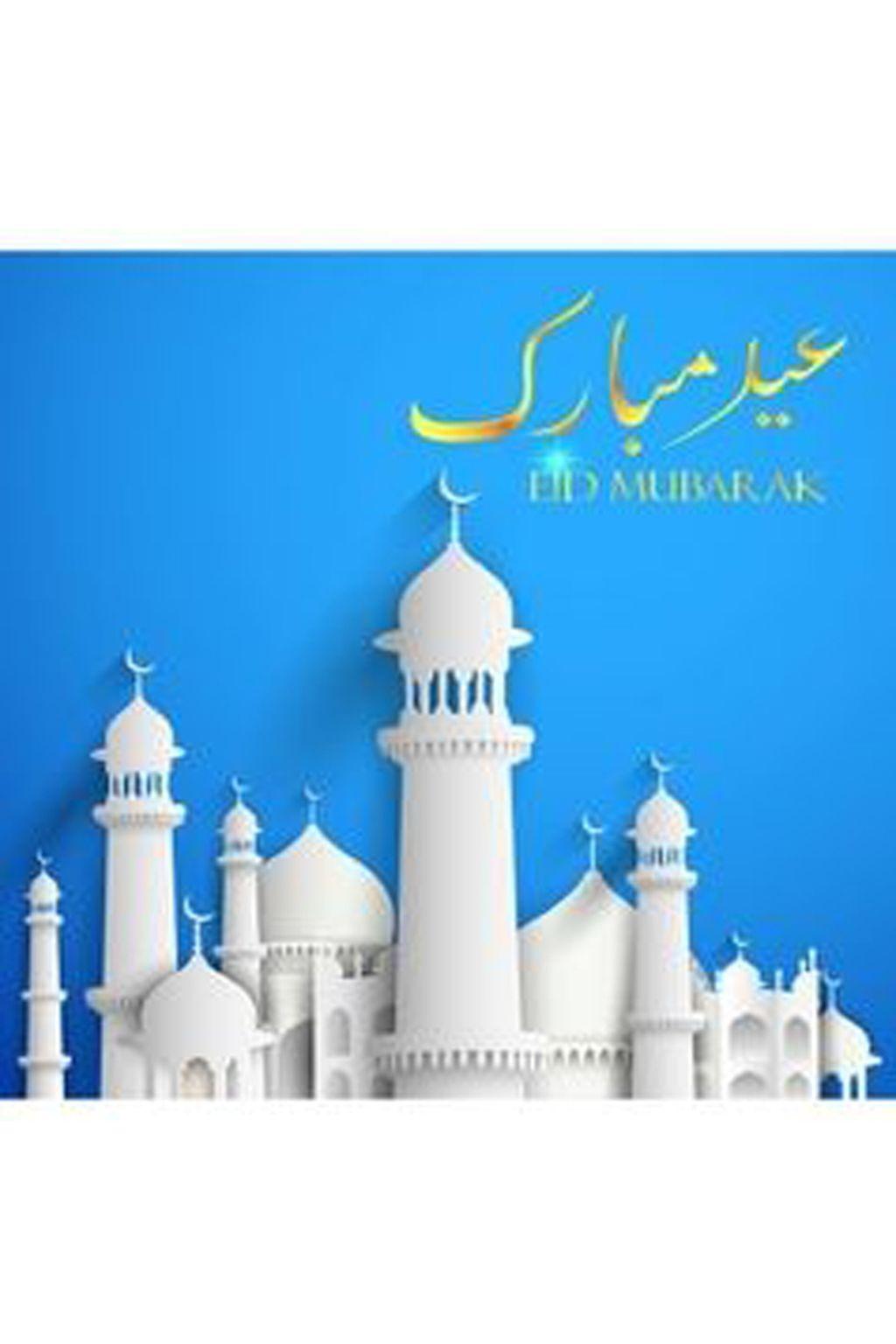 Charming Eid Mubarak Craft Design Ideas To Try In Ramadan 21