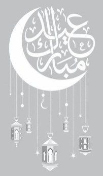Charming Eid Mubarak Craft Design Ideas To Try In Ramadan 23