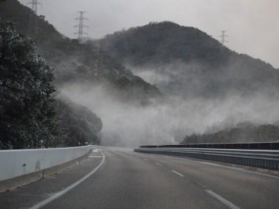 2015年元旦の雪煙