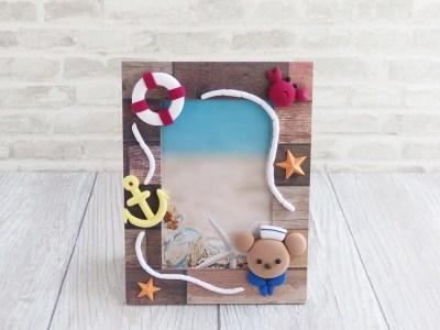 くまの水兵さん☆海の写真たて~夏休み子供粘土教室
